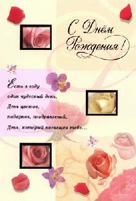 Христианские открытки о маме 607