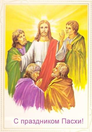 http://www.maranatha.org.ua/cards/images/144.jpg