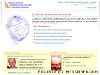 маранафа христианский сайт знакомств главная