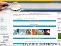 маранафа христианский сайт знакомств регистрация